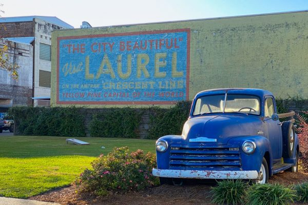 Where to take a photo in Laurel MS